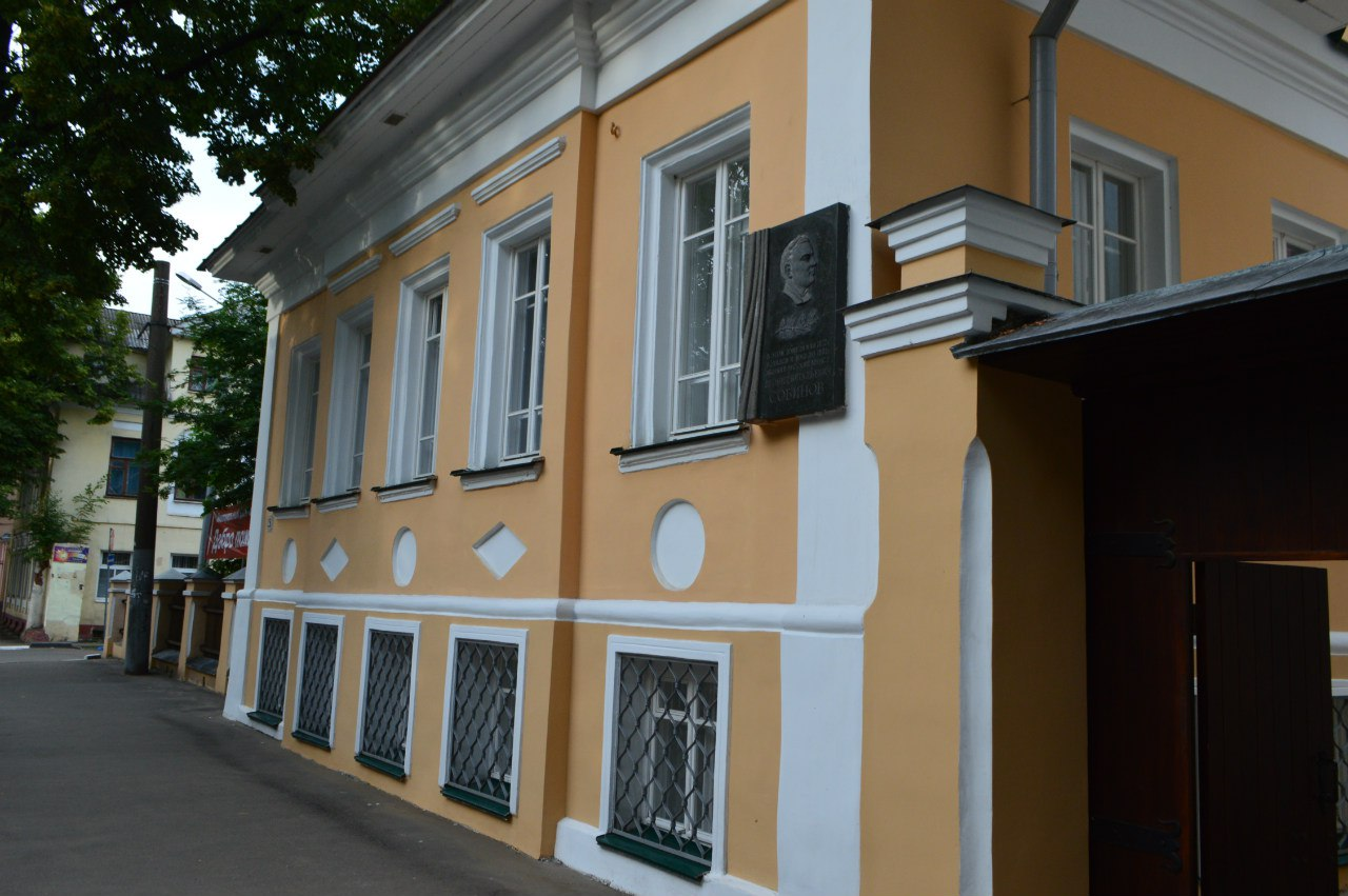 House-museum of famous Russian singer Leonid Sobinov in Yaroslavl