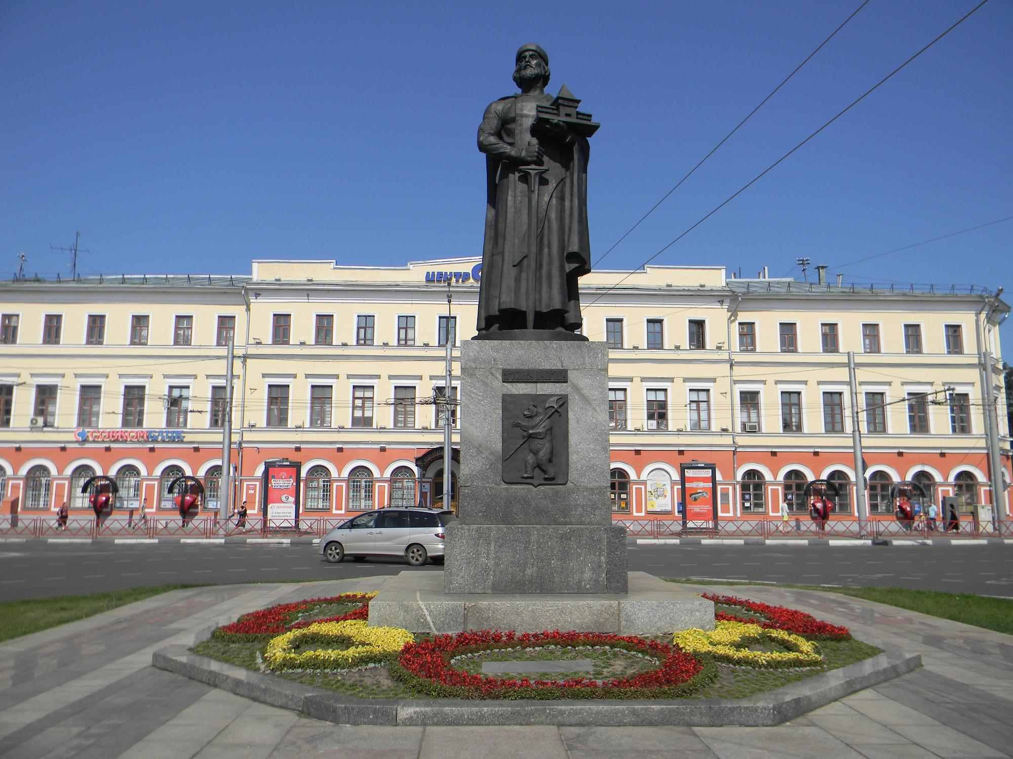 Yaroslav the Wise monument